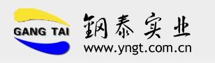 云南钢泰钢结构实业有限责任公司