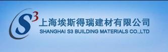 上海埃斯得瑞建材有限公司