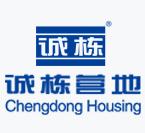 北京诚栋国际营地集成房屋股份有限公司