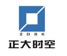 武汉正大时空建筑装饰工程有限公司