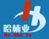 杭州哈楠业汽车配件有限公司