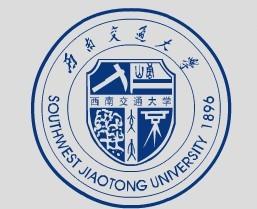 成都西南交通大學設計研究院有限公司廣州分院