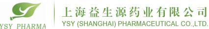 上海益生源药业有限公司
