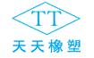 上海徐涇天天橡塑制品有限公司