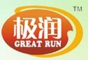 广州极润食品科技有限公司