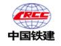 北京铁城建设监理有限责任公司重庆分公司
