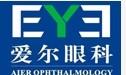 益阳爱尔眼科医院有限公司