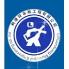 北京利源祥市政工程有限公司