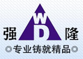 浙江强隆工贸有限公司
