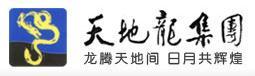 江苏天地龙电缆有限公司