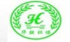 东莞市华联环保工程有限公司