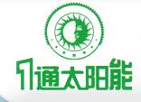 云南一通太阳能科技有限公司