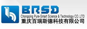 重庆百瑞斯德科技有限公司最新招聘信息