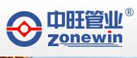 江苏中旺管业科技有限公司
