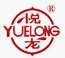 山東悅龍橡塑科技有限公司
