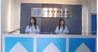 惠州庆丰五金塑胶制品厂