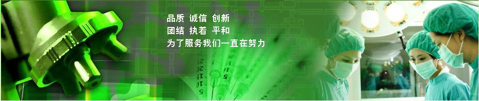 深圳松辉化工有限公司