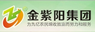 陕西金紫阳农业科技集团有限公司