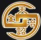 江苏天诏冶金机械有限公司