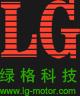 东莞市绿格电子科技有限公司