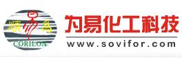东莞市为易化工科技有限公司最新招聘信息