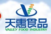 广州天惠食品股分无限公司