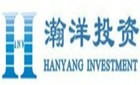 深圳市瀚洋投资控股(集团)有限公司