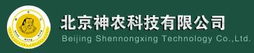 北京神农行科技有限公司