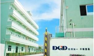 惠州市登高达电业有限公司