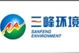 重庆三峰科技有限公司