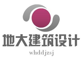 武漢地大建筑設計有限公司