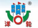安徽省华洋橡胶有限公司