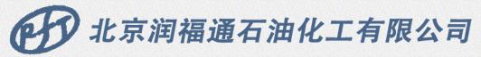 北京润福通石油化工有限公司
