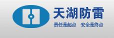 杭州天湖智能科技有限公司