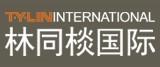 林同棪国际工程咨询(中国)有限公司广州分公司