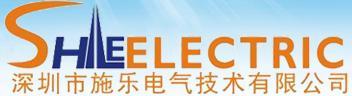 深圳市施乐电气技术有限公司