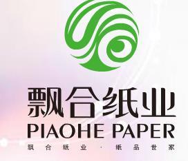 汕頭市金平區飄合紙業有限公司