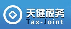 四川天健税务师事务所有限公司