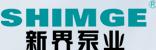 江苏新界机械配件有限公司