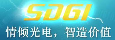 深圳特发信息光纤有限公司