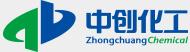 惠州中创化工有限责任公司