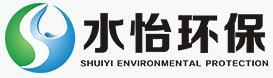 武汉水怡环保科技工程有限公司