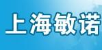 上海敏诺机电设备修理有限公司
