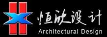 浙江恒欣建筑设计股份有限公司平湖分公司