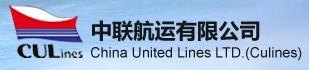 上海中和国际物流有限公司深圳分公司