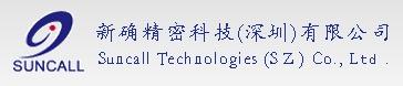 新确精密科技(深圳)有限公司