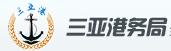 三亚洋海船务实业有限公司