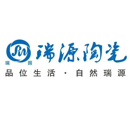 江西瑞源陶瓷有限公司
