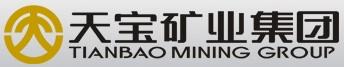 陈巴尔虎天宝矿业有限责任公司