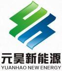 新疆元昊新能源有限公司